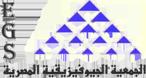 EGS Logo Image
