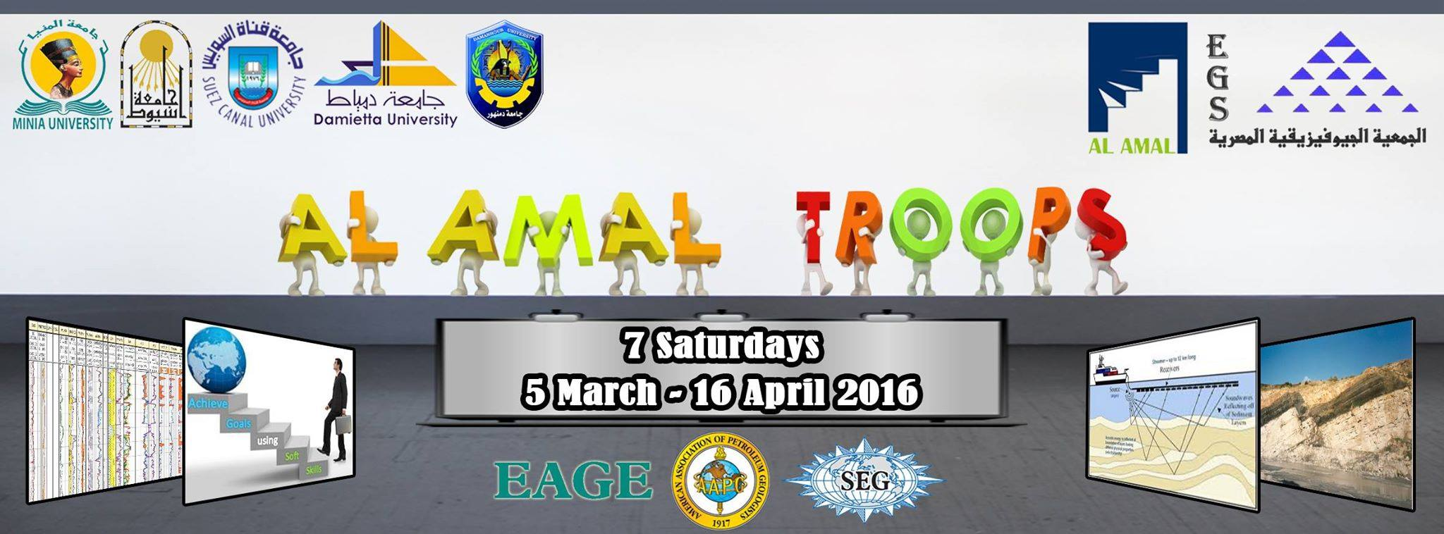 Amalianz learning programs (Gain & Give –  Al Amal Troops)