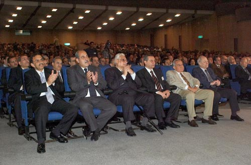 2005 International Petroleum Conference and Exhibition