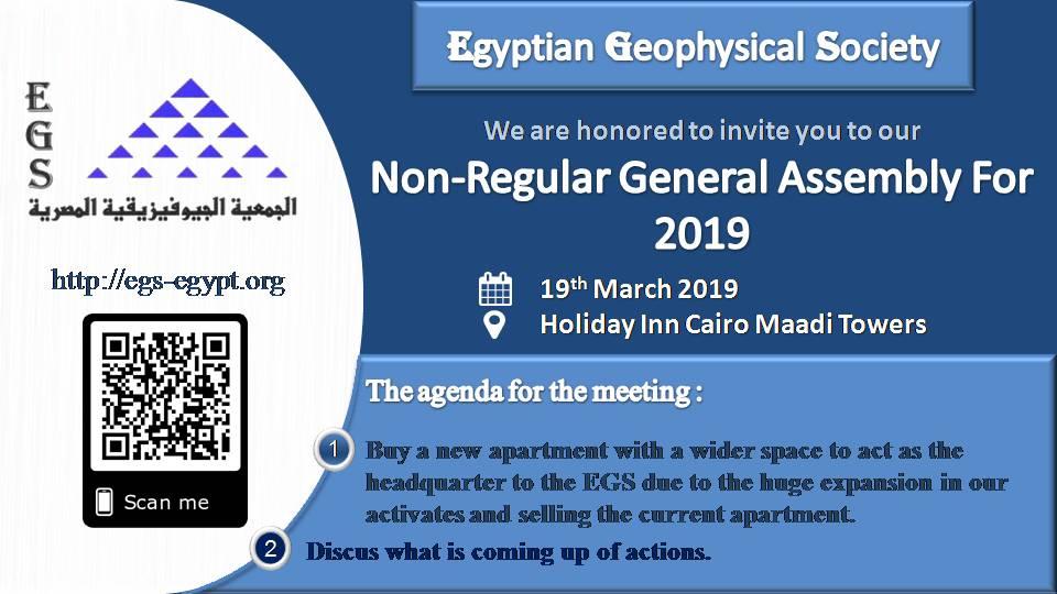 EGS Non-Regular General Assembly